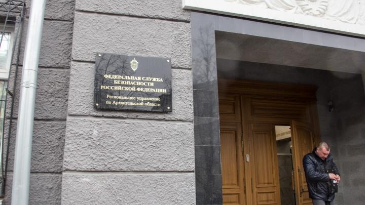 Дым на крыше здания архангельского управления ФСБ напугал прохожих