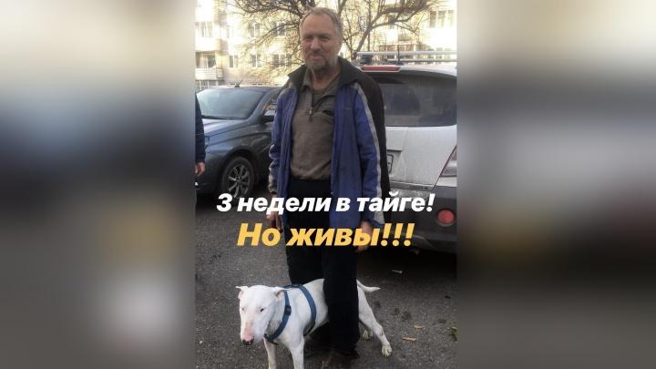 «Жарили мышей и ели смолу»: дочь рассказала, как отец с собакой выживали в тайге три недели