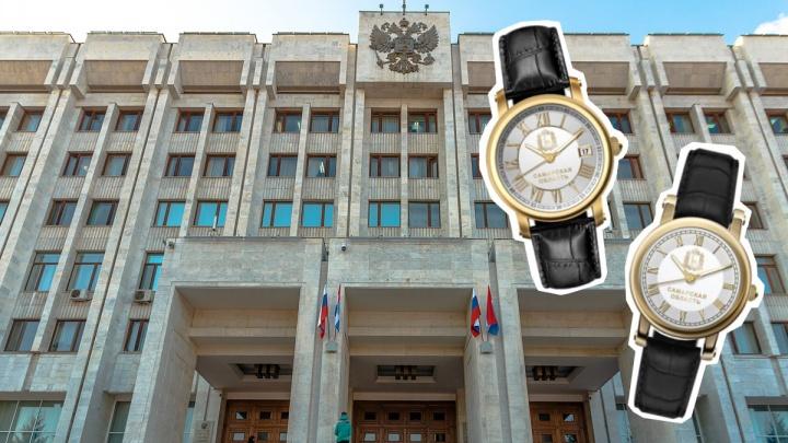 Под золото: самарские чиновники закупят наручные часы на несколько сотен тысяч рублей