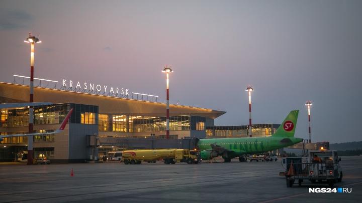 На новогодние праздники из Красноярска открывают дополнительные рейсы в Москву