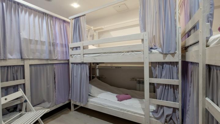 Совет Федерации отклонил закон о запрете хостелов в многоквартирных домах