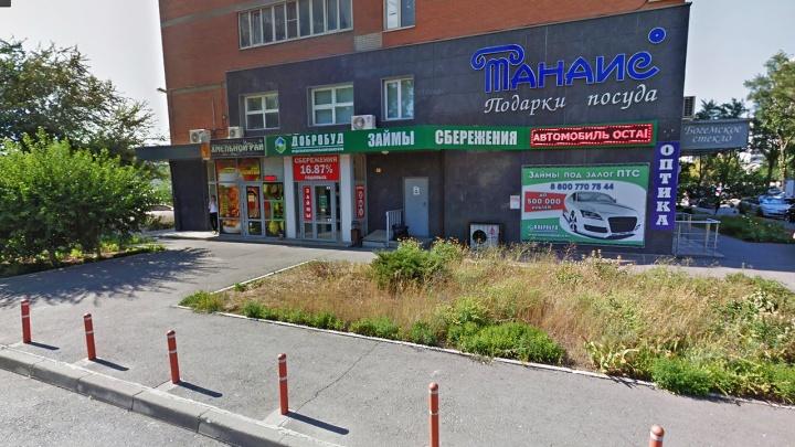 Спрятался под маской и взял нож: в Ростове ограбили офис микрозаймов