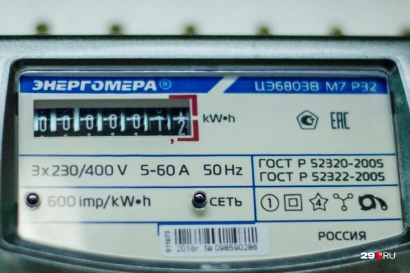 Около 40 домов Архангельска останется без электричества на 1 августа