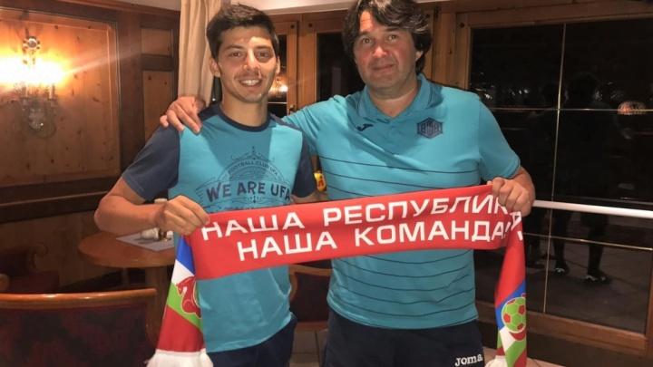 Командам не удалось порадовать фанатов: «Уфа» и «Сочи» сыграли вничью