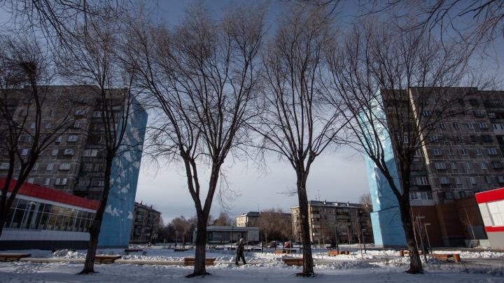 В Челябинске в канун Нового года проведут акцию в память о погибших при взрыве дома в Магнитогорске