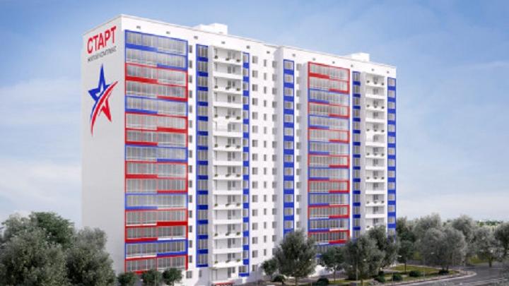 Легкий «Старт»: жилье в самарской новостройке можно оплатить маткапиталом на 60%