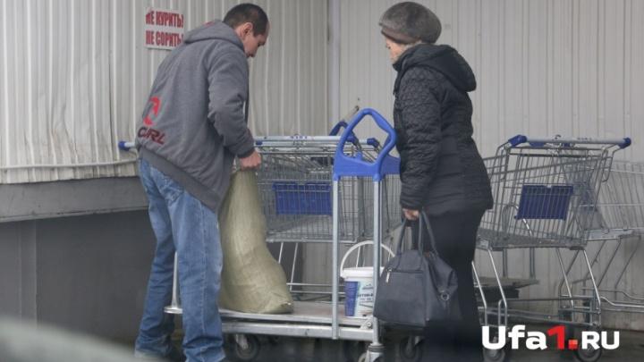 Новогодний стол обойдется жителям Башкирии в 5545 рублей