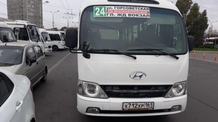 Центр Ростова и Пролетарский район соединил новый маршрут