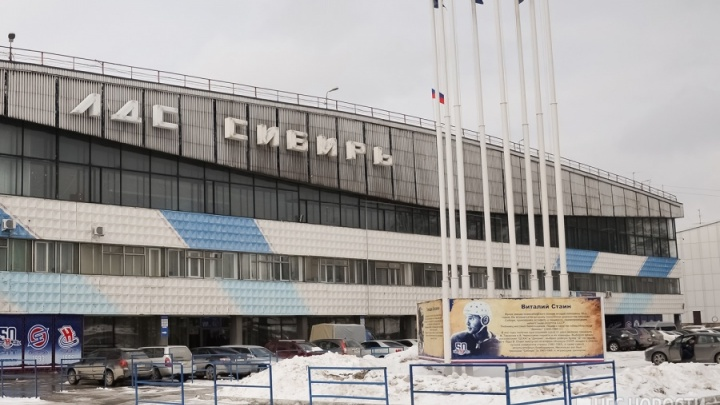 Иномарка сбила ребёнка недалеко от ЛДС «Сибирь»