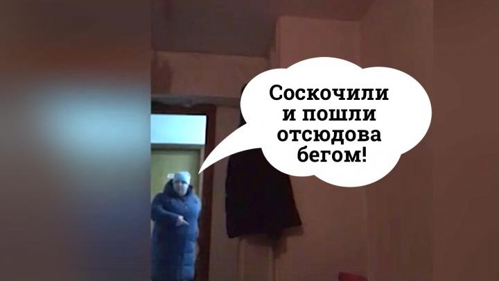 «Соскочили и бегом отсюдова!»: челябинских студентов среди ночи выставили из общежития из-за карантина