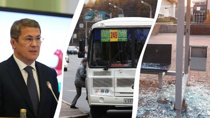 Кандидат в гробу, пожар в автобусе и недостроенная набережная. События за неделю