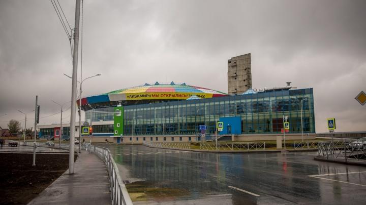 Суд ввёл процедуру банкротства в компании, построившей новосибирский аквапарк