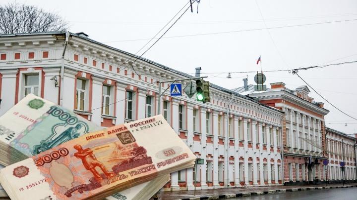 Тратим больше, чем имеем: мэрия отчиталась о расходах бюджета Ярославля