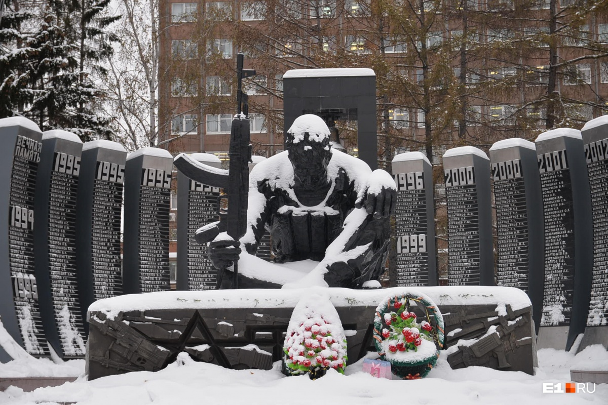 А этот памятник установлен в Екатеринбурге
