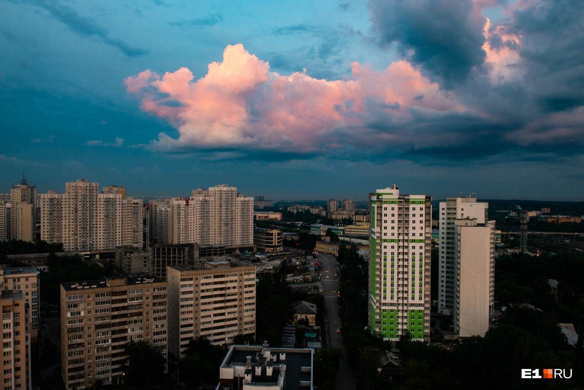 Посмотрите, какие красивые облака