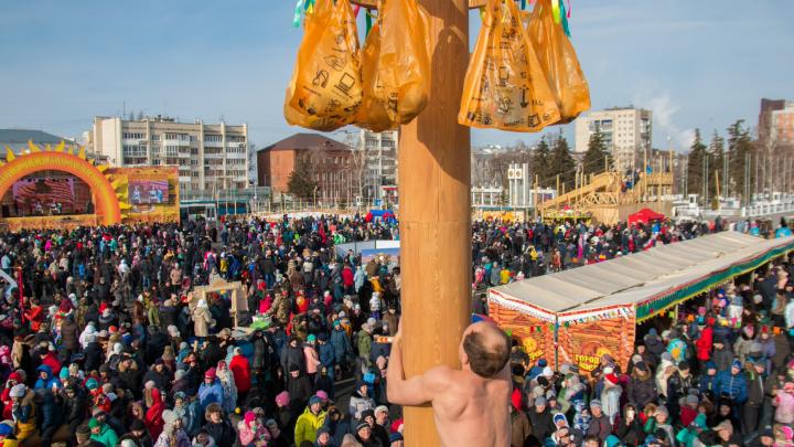 Проводы зимы и 8 Марта: публикуем полную программу праздничных мероприятий в Самаре