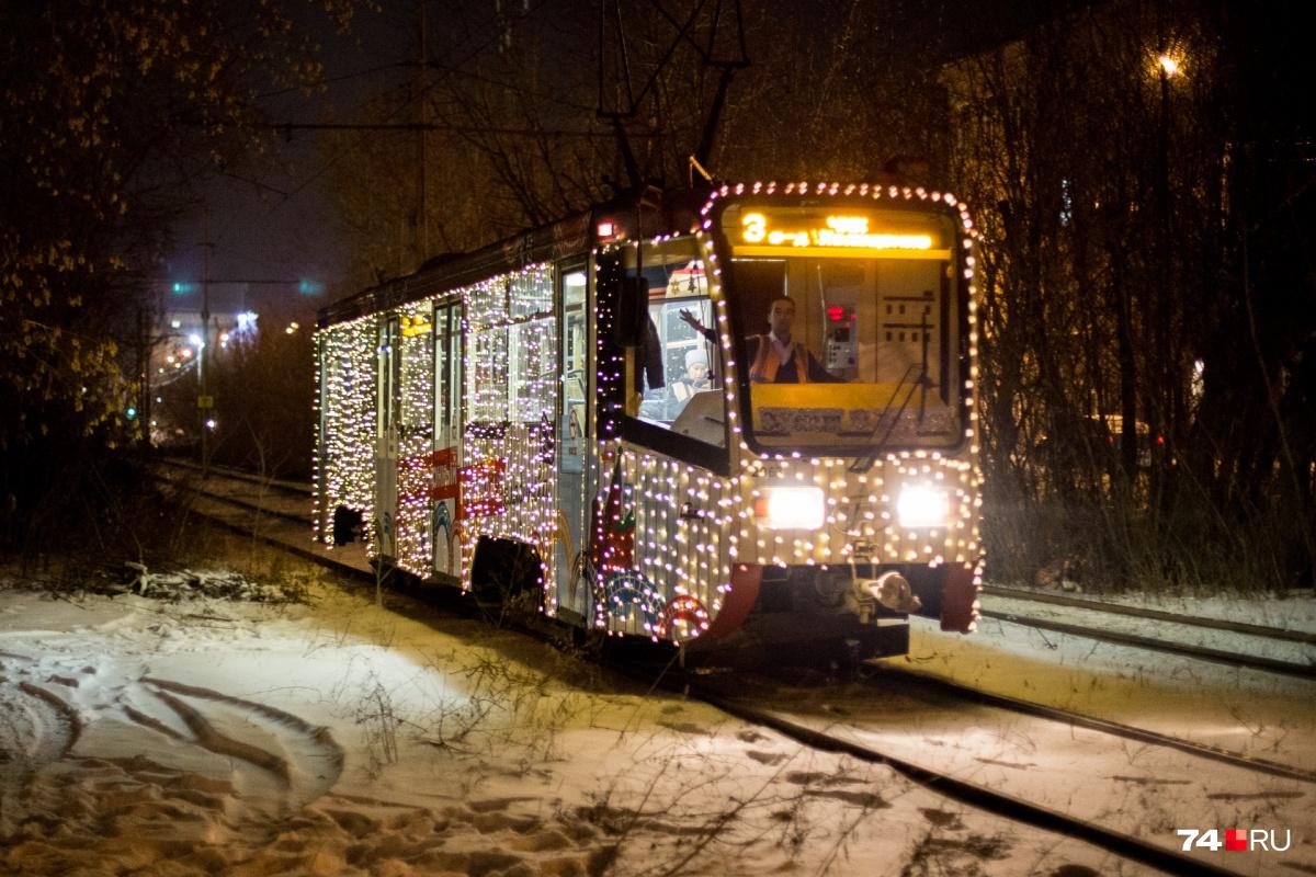 Челябинский новогодний трамвай 2018