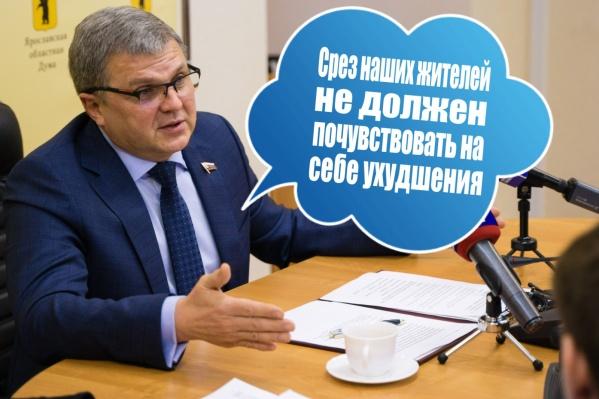 Председатель областной Думы Алексей Константинов
