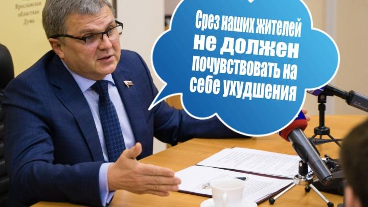 «Задача решить все стоящие задачи»: председатель облдумы ответил на важные вопросы. С расшифровкой