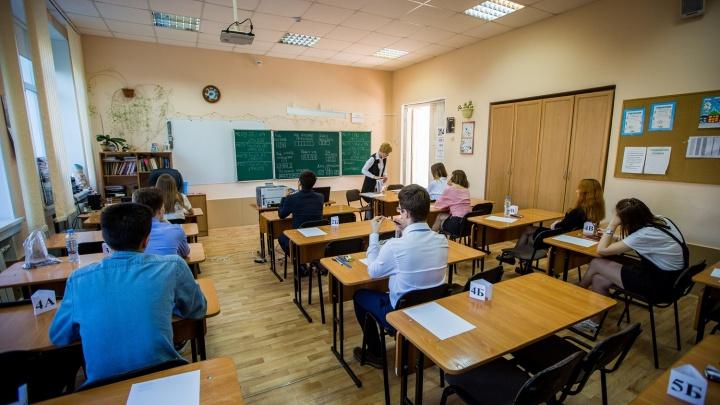 16 школьников из Новосибирска сдали математику на 100 баллов