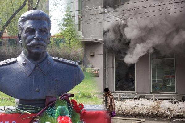Худсовет всё же разрешил установить памятник Сталину, хотя многие горожане высказывались против