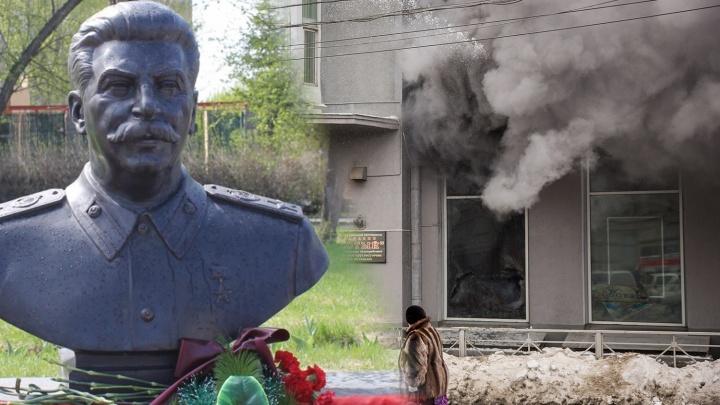 Пожар в «Сотом», памятник Сталину и город во льдах. Главное за неделю