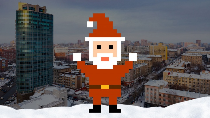 Спаси Новосибирск от метели: снежная игра от НГС
