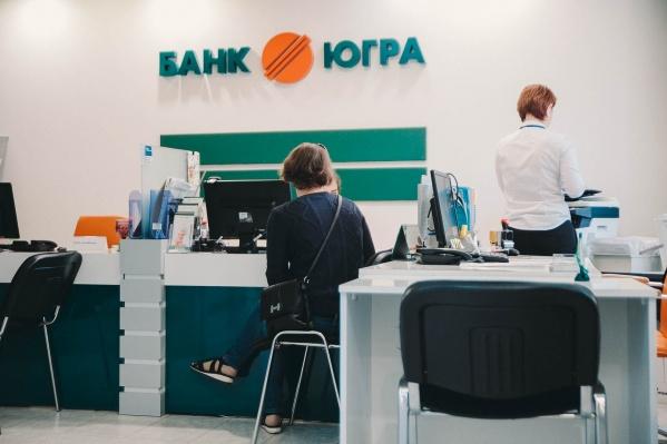 Банк «Югра» был объявлен банкротом в 2017 году. Сейчас в его отношении производится конкурсное производство