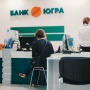 Кредиторы обанкротившегося банка «Югра» потребовали вернуть им свыше 190 миллиардов рублей