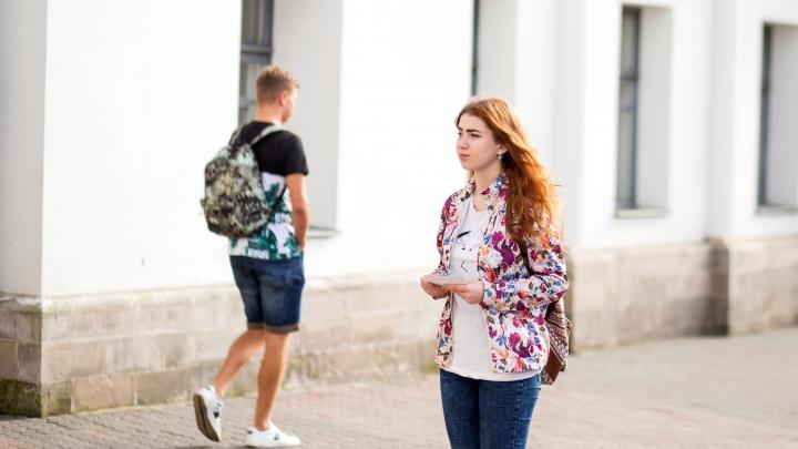 Работа на лето: куда возьмут и сколько заплатят студентам и школьникам в Ярославле
