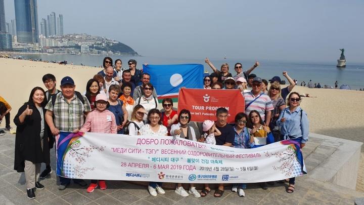 Отпуск по обмену: подобрали необычный тур в Корею, который хвалят прогрессивные путешественники
