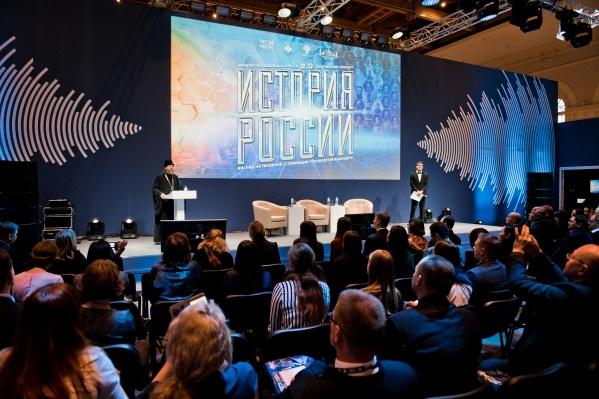 Результаты озвучили на деловой программе форума«История России. Творческий проект. 2.0»