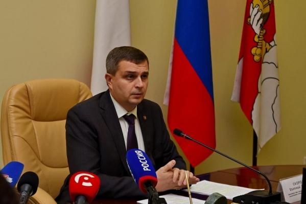 Раньше Евгений Скородумов был заместителем мэра Вологды, но его сократили, чтобы сэкономить городской бюджет