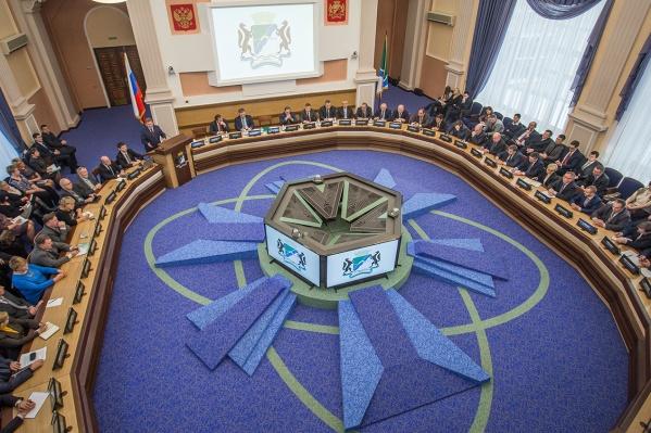 Совет депутатов принял городской бюджет на 2019 год 24 декабря