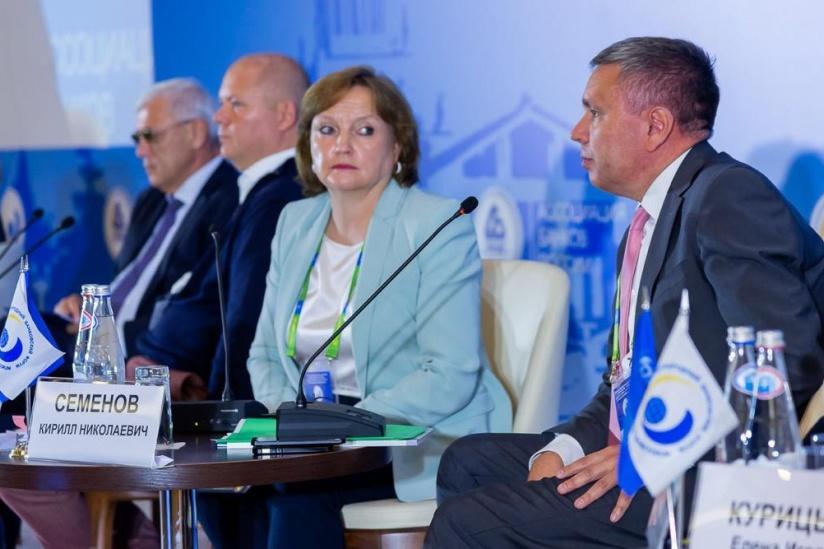 Банковский форум в Сочи - 2018