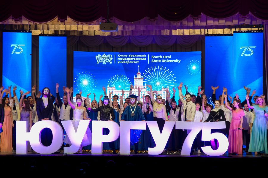 В заключительный день празднования вуз-юбиляр принимал поздравления от представителей власти, ректоров вузов России, представителей образования и предприятий Челябинска