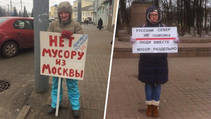 «Верим, что они отобьются»: ярославцы вышли на пикеты против московского мусора в Архангельске