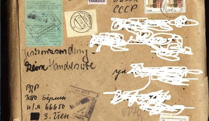 Пэрис Хилтон, Тальков и первый космонавт: изучаем, чьи автографы продают в Красноярске от 200 тысяч