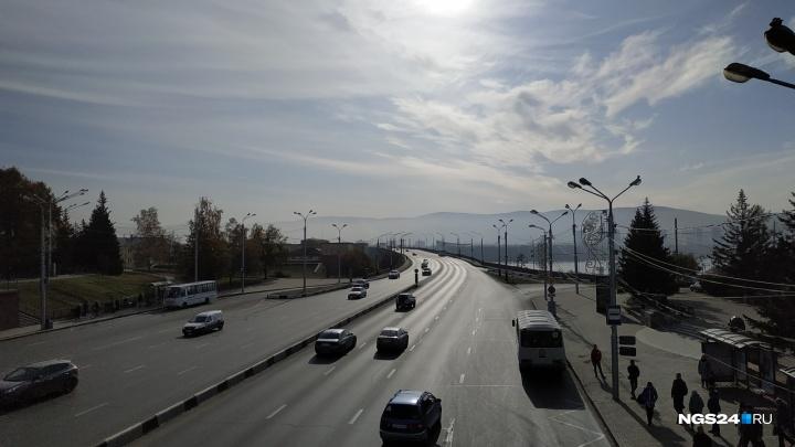 Над Красноярском начали скапливаться вредные газы