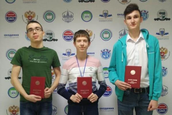 Все три школьника заняли второе место