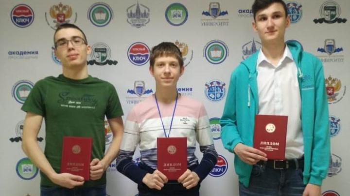 Школьники из Красноярска заняли 2-е место на олимпиаде по химии и могут поступать в вуз без ЕГЭ