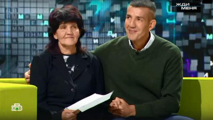 Омский росгвардеец-детдомовец нашёл свою мать в программе «Жди меня»