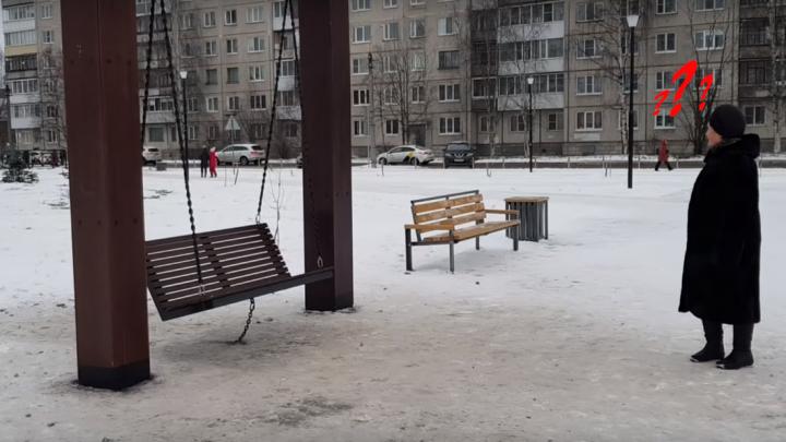 «Лавка на цепях» и «неликвид»: читатели 29.RU — о прикованных к земле качелях в парке «Зарусье»