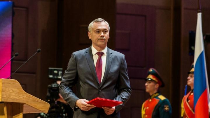 У Травникова появился заместитель и два министра