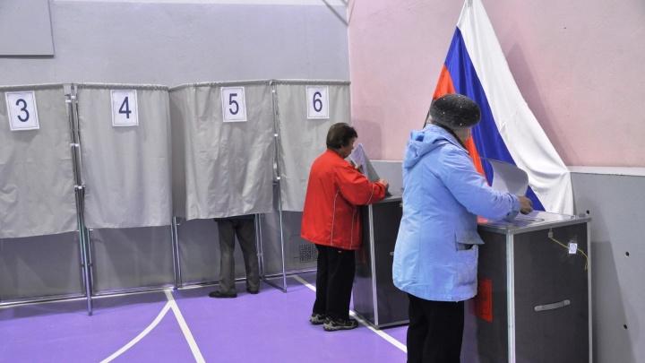 Госдума одобрила перенос даты выборов президента