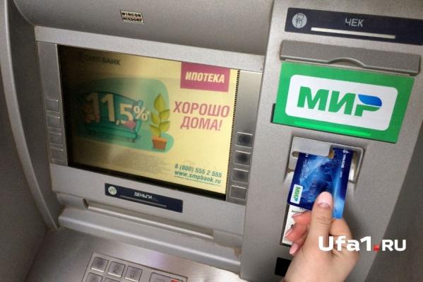 Кредиты на покупку автомибилей в третьем квартале превысили 89 млрд рублей