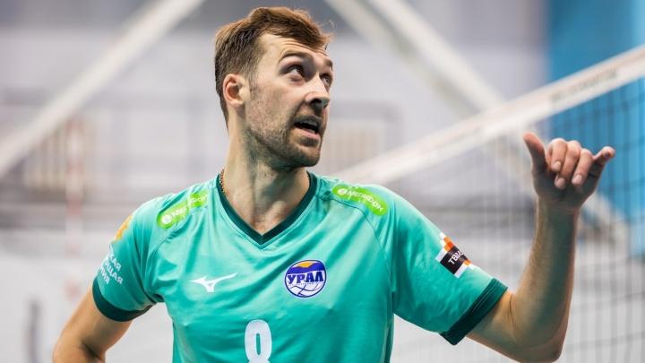 Волейбольный «Урал» вырвал победу у«Белогорья»