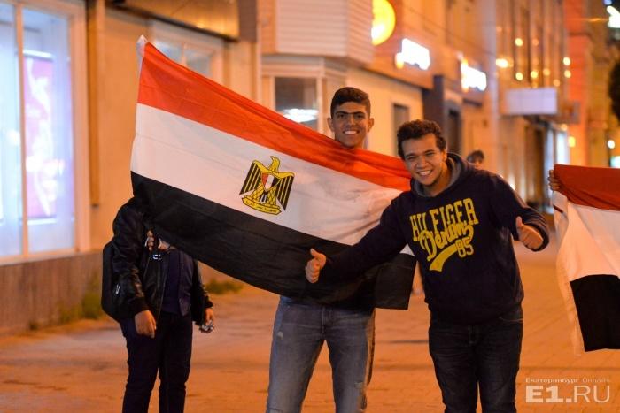 Египтяне прилетели в Екатеринбург накануне ночью и уже успели сложить мнение о городе