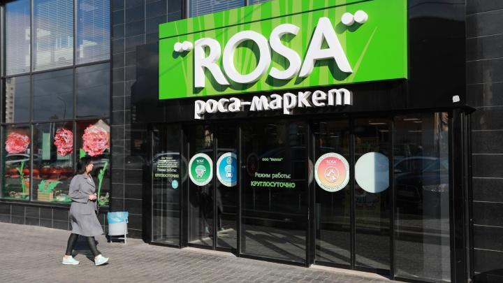 Что происходит с сетью элитных магазинов Rosa и кто стоит за бизнес-империей: расследование