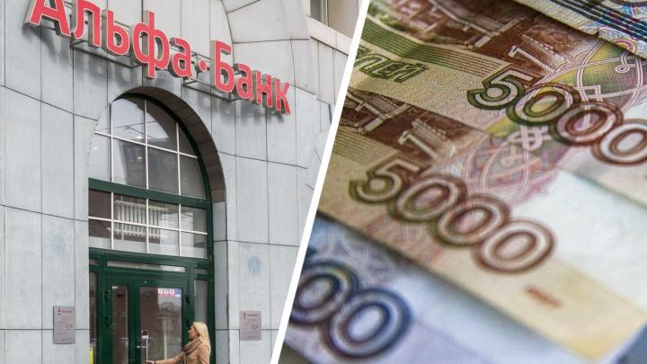 Сибирячка обнаружила на банковской карточке 10 миллиардов рублей. Через 2 часа деньги пропали